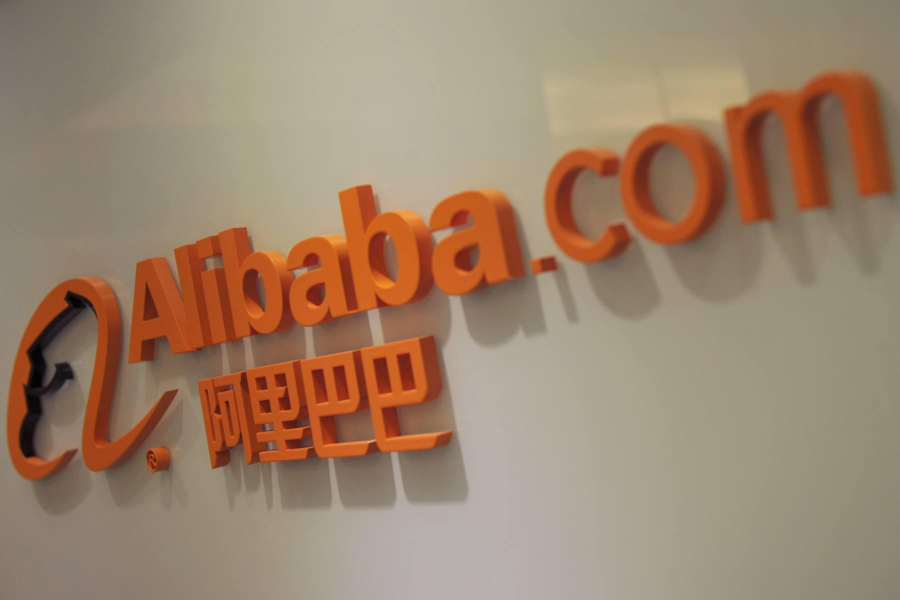 Alibaba sets up AI research centre in Singapore